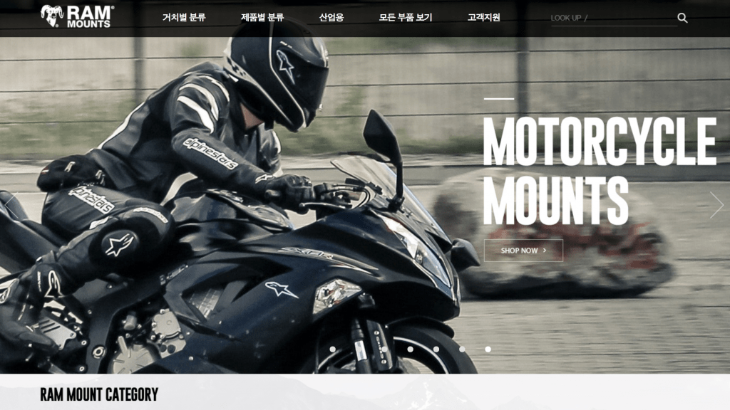 RAM® Mounts Quad Bit South Korea homepage